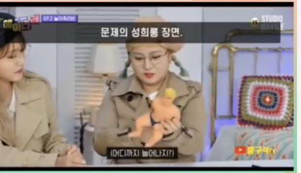 attrice coreana